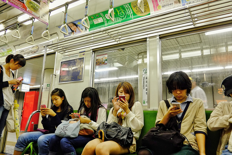 Japanese Game Players are Always Glued