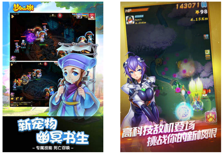 cute_characters_in_chinese_games