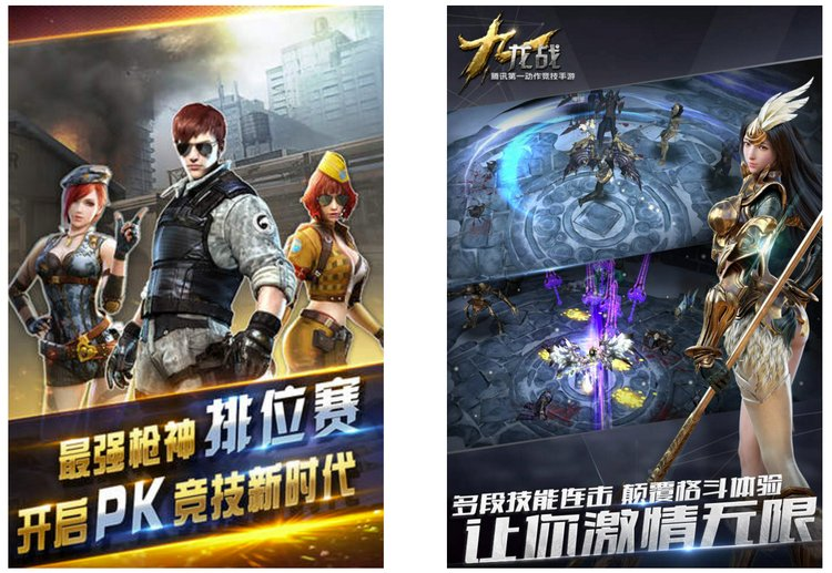 realistic_characters_in_chinese_games